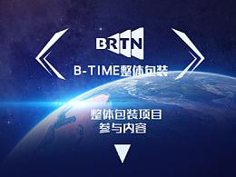 B—TIME宣传片