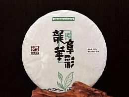 云南普洱茶包装——龙章华彩/凤凰于飞