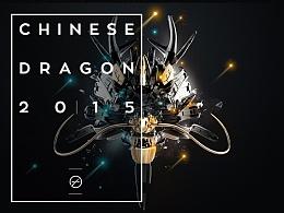 中国龙v2