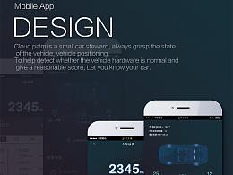 车联网APP界面设计