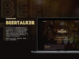 BeerTalker 精酿啤酒馆
