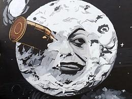 高空墙绘——《月球旅行记》