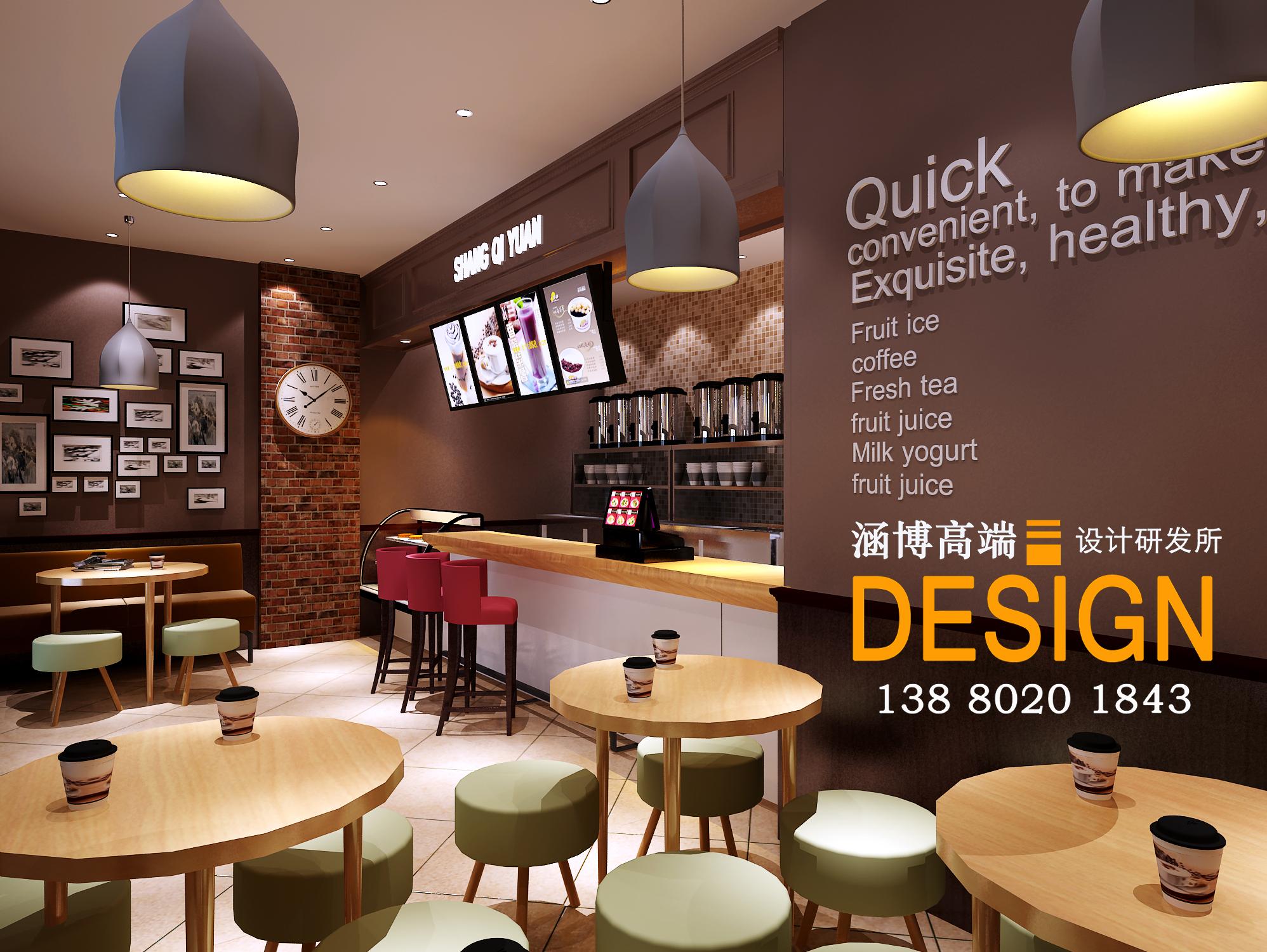 建筑设计手绘奶茶店