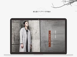 【棉麻女装首页】Women's homepage