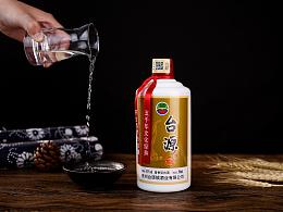 茅台镇—《台源酒》
