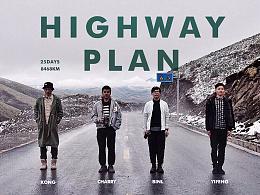 8683KM | 我们的公路计划/ 自驾纪实公路片
