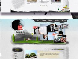 现代感水墨风格网站设计