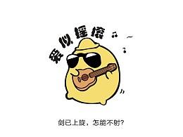 让爱HI翻--音乐欢乐颂