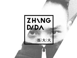 《ZhangDada-张大大》品牌视觉体验设计