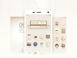 手机主题设计  童·忆