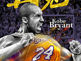 "2016一季度""See you again Kobe"
