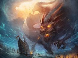 Dragonsea