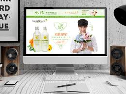 淘宝天猫店铺首页-韩国化妆品