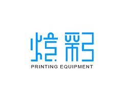 打印机logo