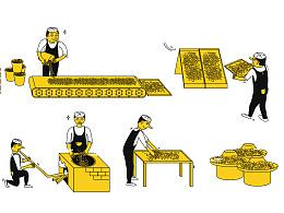 TEA FUN  插画设计