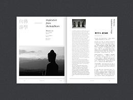 佳易-书籍设计