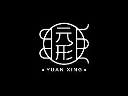 元形logo