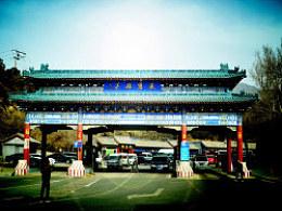 北京随游——长城一角