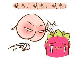 碧云小桃子系列漫画——糖水