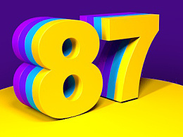 【C4D】为什么是87