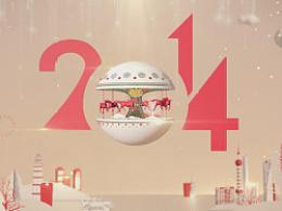 STV 2014HAPPY NEW YEAR