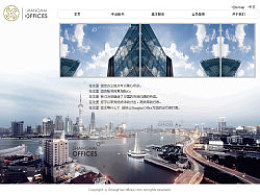 SHANGHAI OFFICES 网站设计