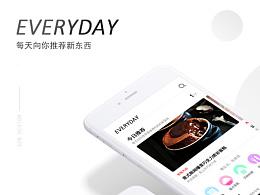 EVERYDAY:美食新推荐