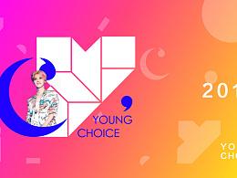 Y.Choice《年轻的选择》盛典    icon   视觉