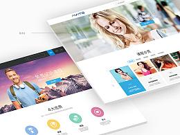教育平台网站设计 简洁风/模版网站/在线教育/后台界面设计/企业网站建设/整站设计/网站视觉设计