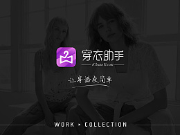 Work collection in YD [ 1P ]