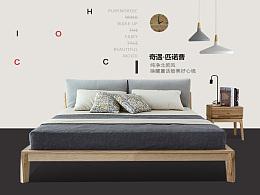 家具类宝贝详情描述-北欧风格实木原木色软靠背双人床