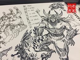 老葛的画~龙之谷合作T恤~