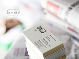 霖森品牌设计letterpress印压名片