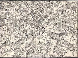 漫画作品 混乱的城市