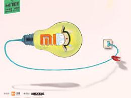 Light  MI