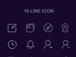 16 line icons for secret iPhone app