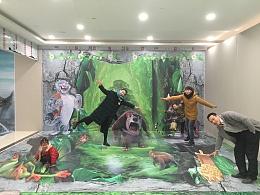 重庆大都会梦幻动物城大型魔幻3D立体画展
