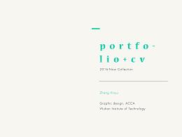2016至今-个人平面设计作品集+简历