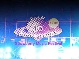 草莓音乐节 MChotdog现场