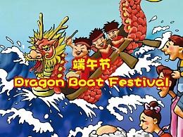 """临摹""""Dragon Boat Festival""""漫画册"""