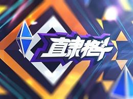 字体 logo设计