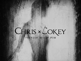 Chris x Cokey 杭州服装品牌视觉设计