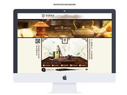 最近一些淘宝店铺页面的设计