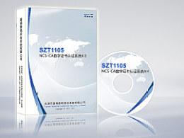 2012年企业软件包装设计