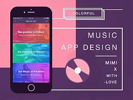 Colorful Style 的音乐App/CSD