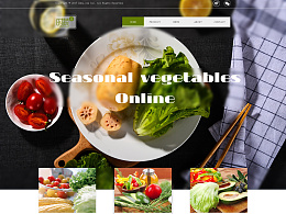 网页设计/网站设计/时蔬网页/网站界面设计/网站首页设计/UI网页设计/健康网页/网页制作