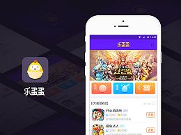 乐蛋蛋游戏平台app