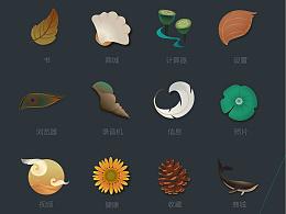 自然风格的icon