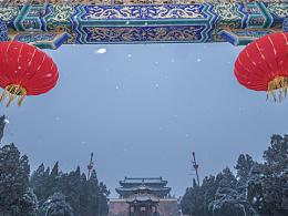 世界文化遗产:嵩山中岳庙的雪