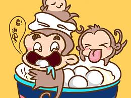 猴猴吃 汤圆子节快乐